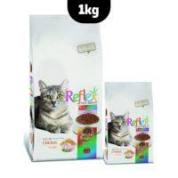 غذای خشک گربه رفلکس مولتی کالر