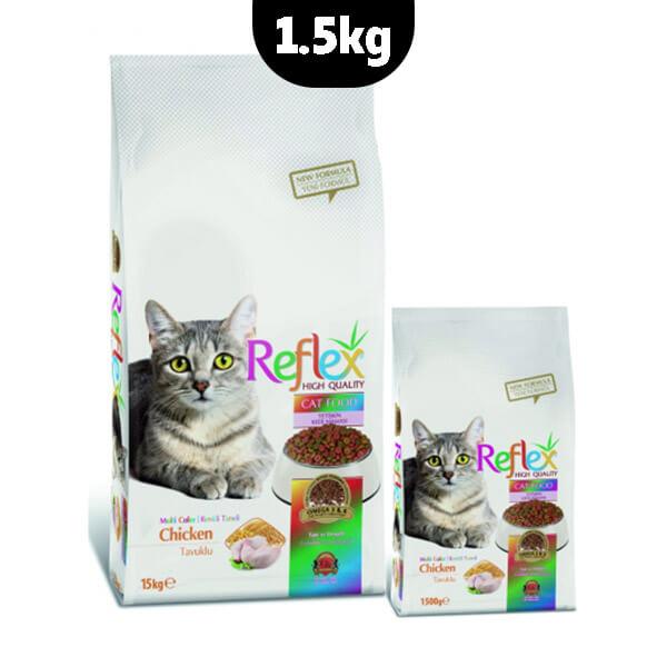 غذای خشک گربه رفلکس باطعم مرغ مدل مولتی کالر