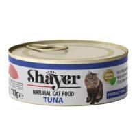 کنسرو گربه شایر با طعم تن ماهی