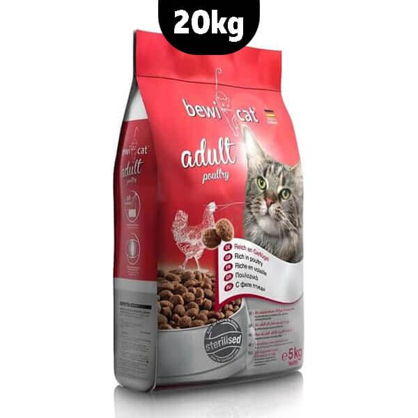 غذای خشک گربه بالغ عقیم شده بوی کت