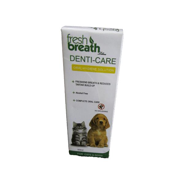 اسپری دندان سگ و گربه فرش برس