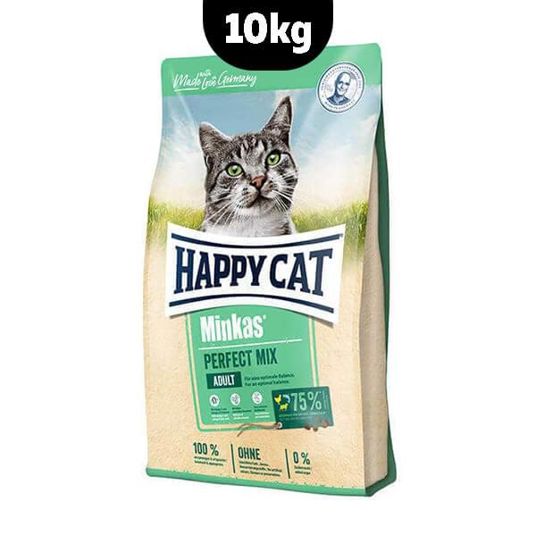 غذای خشک گربه هپی کت مینکاس 10 کیلویی