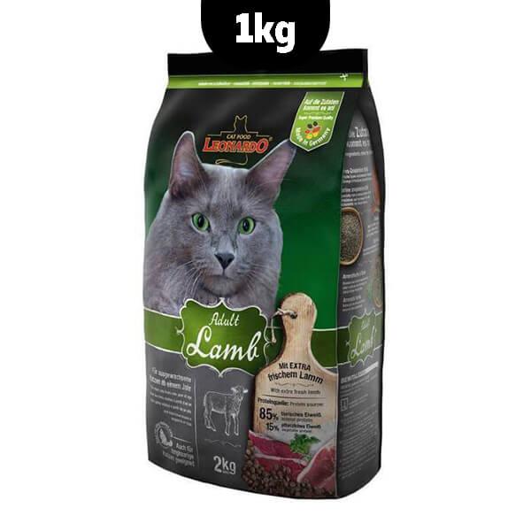 غذای خشک گربه لئوناردو با طعم بره