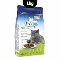 غذای خشک گربه بالغ پری ویتال