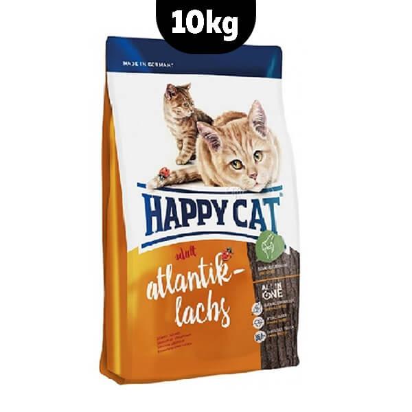 غذای گربه هپی کت با طعم ماهی سالمون