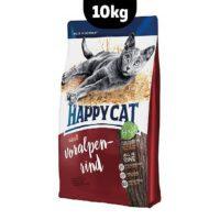 غذای گربه هپی کت با طعم گوساله