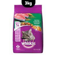غذای خشک گربه بالغ ویسکاس طعم ماهی