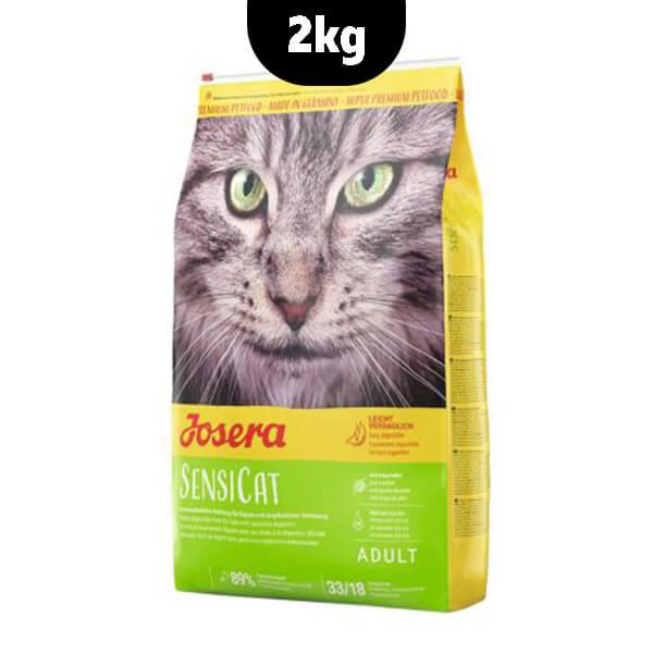 غذای خشک گربه جوسرا سنسی کت