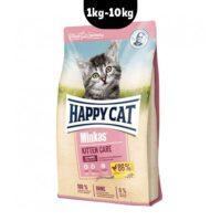 غذای خشک بچه گربه هپی کت مینکاس